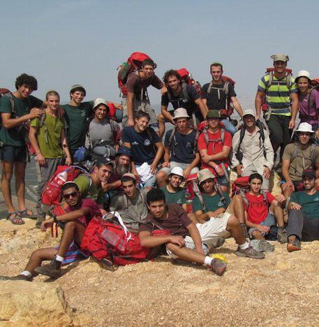 תלמידים בטיול